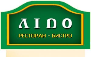 Ресторан Лидо