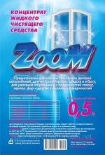 Средство для мытья стекол «ZOOM» (с триггером)