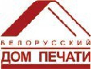 Белорусский Дом печати