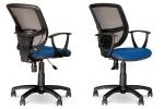 Кресло офисное для персонала Betta