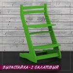 """Стул детский """"Вырастайка-2"""" зеленый"""