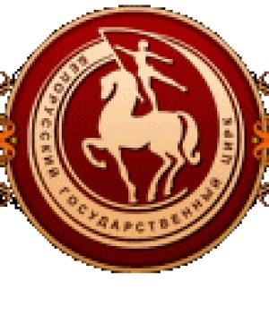 Белгосцирк