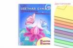 Бумага цветная формат А4, 10л, 10цветов, 2-х сторонная, тонированная TZ8109