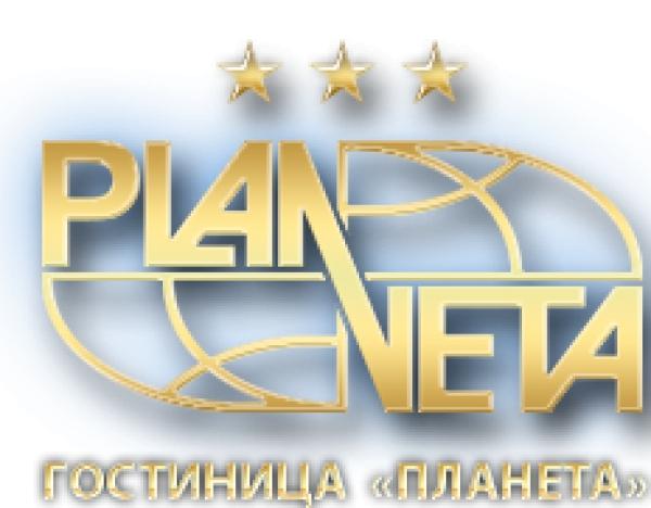 Официальный сайт гостиницы планета минск