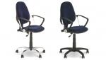 Кресло офисное для персонала GALANT