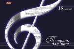 Тетрадь для нот 16л TZ3111