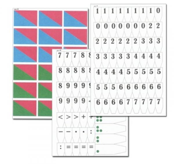 Касса цифр и счетного материала своими руками напечатать 14