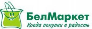 Белмаркеткомпани