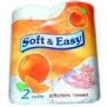 Бумажные полотенца SOFT Арт.P