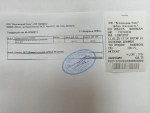 Процедура заказа, оплаты и возврата товара